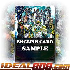 Cosmo Salute [X-BT02/0041EN R] English