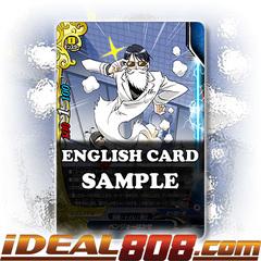 Professor Menjo [X-BT02/0044EN R] English
