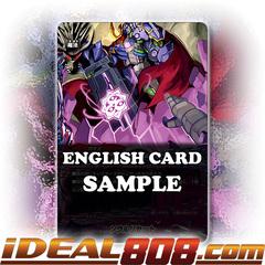 Soul Reset [X-BT02/0067EN U] English