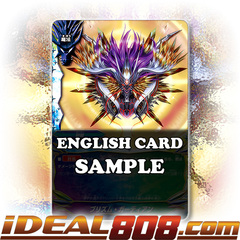 Prism Guardian [X-BT02/0073EN U] English