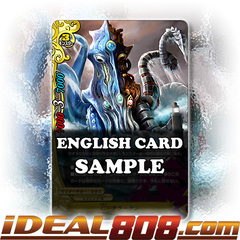 CHAOS Kraken [X-BT02/0084EN C] English