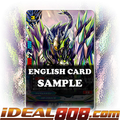 Spinel Crystal Dragon, Spirytas [X-BT02/0111EN SECRET (FOIL)] English