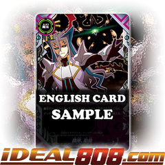 Launch the Autodeity [X-BT02/0118EN SECRET] English