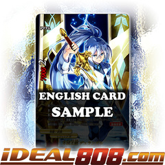 Immortal Sword of the King, Durandal [X-BT02/S001EN SP (FOIL)] English