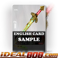 Immortal Sword of the King, Durandal [X-BT02/BR03EN BR (FOIL)] English