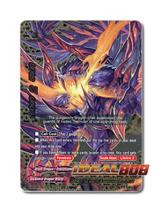 Master of the Searing Executioners, Gagalgarios [D-BT02A-EB03/0062EN BR (GOLD FOIL)] English