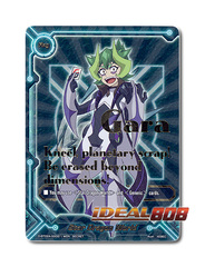 Star Dragon World (FLAG ver.SS02) [D-BT02A-SS02/☆★EN Secret] English