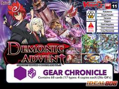 Demonic Advent (G-BT11)