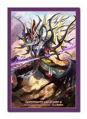 Bushiroad Cardfight!! Vanguard Sleeve Collection (70ct)Vol.267 Rogue Deity of the Third Realm, Yasuie Gouma