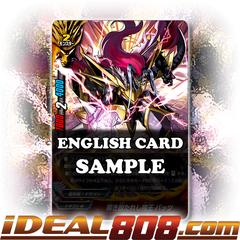 Demon Lord Unleashed, Batzz [PR/0255EN PR (FOIL)] English