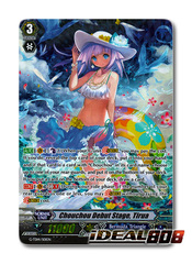 Chouchou Debut Stage, Tirua - G-TD14/S01EN - SP (Special Parallel Full Art)