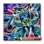 Supreme King Dragon Clear Wing - COTD-EN039 - Rare ** Pre-Order Ships Aug.4