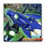 Air Cracking Storm - COTD-EN055 - Common ** Pre-Order Ships Aug.4