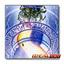 Twilight Eraser - COTD-EN072 - Rare ** Pre-Order Ships Aug.4