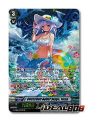 Chouchou Debut Stage, Tirua - G-CB05/S17EN - SP (Special Parallel Full Art)