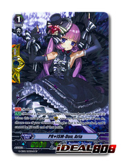 PR♥ISM-Duo, Aria (Black) - G-CB05/S53EN-B - SP (Special Parallel Full Art)