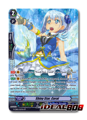 Shiny Star, Coral - G-CB05/S27EN - SP (Special Parallel Full Art)
