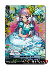 PR♥ISM-Duo, Aria (White) - G-CB05/S53EN-W - SP (Special Parallel Full Art)
