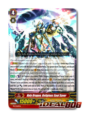 Holy Dragon, Religious Soul Saver - PR/0369EN