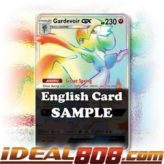Gardevoir-GX - 159/147 - Secret Rare