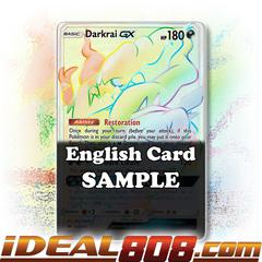 Darkrai-GX - 158/147 - Secret Rare