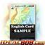 Salazzle-GX - 151/147 - Secret Rare