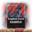 Salazzle-GX - 132/147 - Full Art Ultra Rare