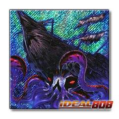 Sea Monster of Theseus - MP17-EN - Secret Rare ** Pre-Order Ships Aug.25