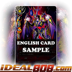 Abygale Spare [X-BT02A-CP03/0029EN R (Glossy)] English