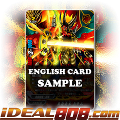 Fifth Omni Dragon Lord, Drum [X-BT02A-SS01/0003EN RRR (FOIL)] English