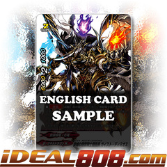 Purgatory Knights Leader of Condolence, Geist Demios [X-BT02A-CP03/BR02EN BR (Metallic Silver)] English