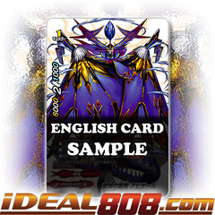Purple Rag of Ruin, Abygale [X-BT02A-CP03/BR01EN BR (Metallic Purple)] English