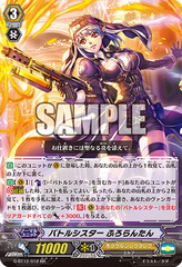Battle Sister, Florentine - G-BT12/012EN - RR