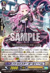 Battle Sister, Baumkuchen - G-BT12/029EN - R