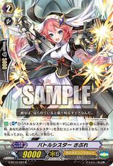 Battle Sister, Sable - G-BT12/027EN - R