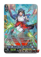 Goddess of Fort, Kibitsuhime - G-BT11/S10EN - SP