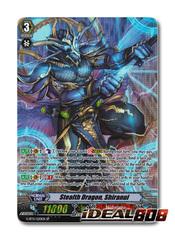 Stealth Dragon, Shiranui - G-BT11/S20EN - SP