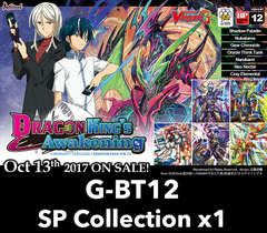 Dragon King's Awakening (G-BT12) SP Collection x1 [Includes 1 of each SP (12 total)]