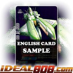 Koyomi-Class Fifth Fleet, Satsuki [X-BT03A-UB02/BR01EN BR (Metallic FOIL)] English