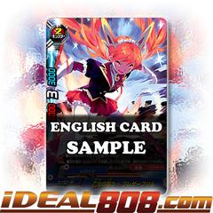 Wrath of a Maiden! Blazer Frill [X-BT03A-UB02/0004EN RRR (FOIL)] English