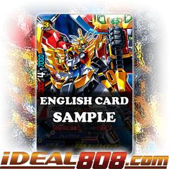 Super Sword Deity, King Kaizerion [X-BT03A-UB02/0002EN RRR (FOIL)] English