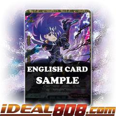 Dark Black Knight, Gaito [X-BT03A-UB01/SS002EN ER (Gold Border Autograph/Stamp FOIL)] English
