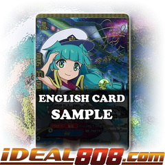 Koyomi-Class Fifth Fleet, Satsuki [X-BT03A-UB02/0071EN Secret (Hot Stamp FOIL)] English