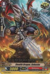 Stealth Dragon, Kokusha - G-TD13/015EN - TD (Regular)