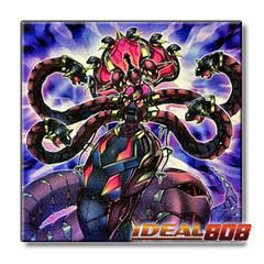 Altergeist Primebanshee - CIBR-EN047 - Ultra Rare ** Pre-Order Ships Oct.20