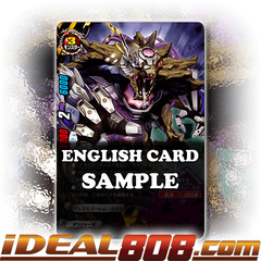 CHAOS Basili-gollum [X-BT03/0003 RRR (FOIL)] English