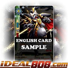 Overturn Ninja, Tsukikage [X-BT03/0006 RRR (FOIL)] English