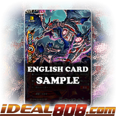CHAOS Vydallur [X-BT03/0007 RRR (FOIL)] English