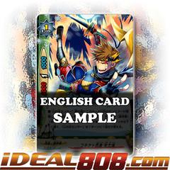Connect Ninja, Tomonoshin [X-BT03/0036 R (Glossy)] English