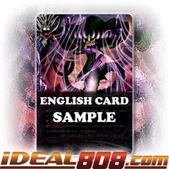 Doll Strings [X-BT03/0070 U (Regular)] English